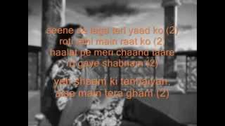 yeh shaam ki tanhaiyan (Aha ) Free karaoke with lyrics by Hawwa -