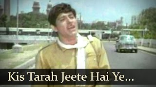 Kis Tarah Jeete - Nai Roshni Songs - Raaj Kumar - Mala Sinha - Mohd Rafi