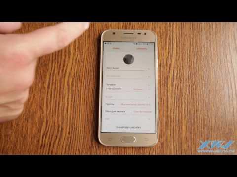 Как установить фото на контакт в Samsung Galaxy J3 (2017) (XDRV.RU)