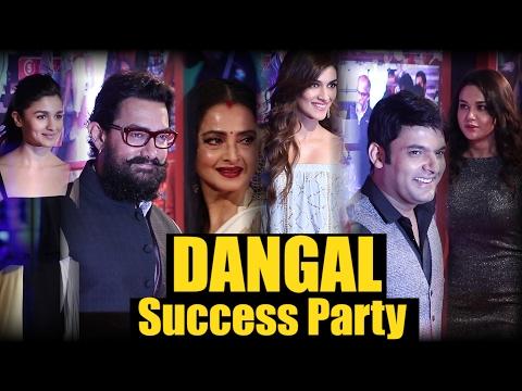 UNCUT - Dangal Movie Grand Success Party |...