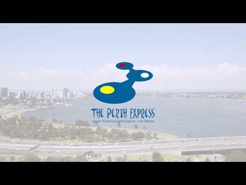 【パースエクスプレスWEBリニューアル記念PV】Walk around in Perth 散歩編