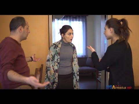 Yntanekan Gaghtniqner 54, Anarjan zavakner /Ընտանեկան Գաղտնիքներ 54, Անարժան Զավակներ/