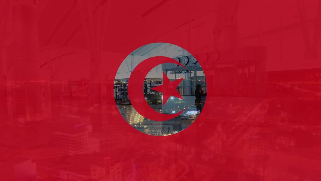 TUNISIA 2020 - Teaser FR