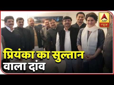 Is Priyanka Gandhi Eyeing On Muslim Voters Of UP? | ABP News