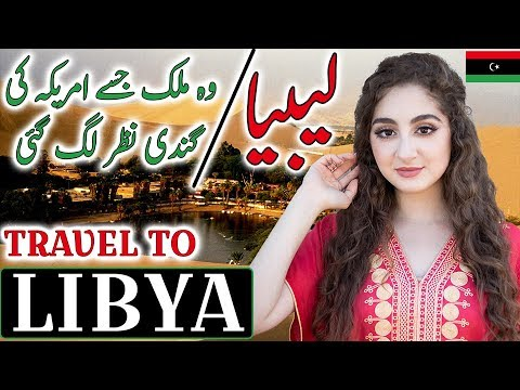 Travel To Libya | Full History And Documentary About Libya In Urdu & Hindi | لیبیا کی سیر