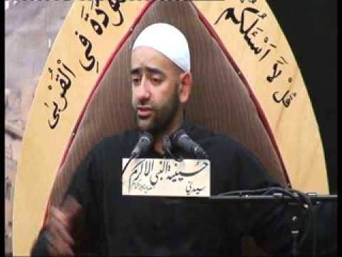 Imam Ali idn Musa Al Ridha (a.s) Generosity and Martyrdom