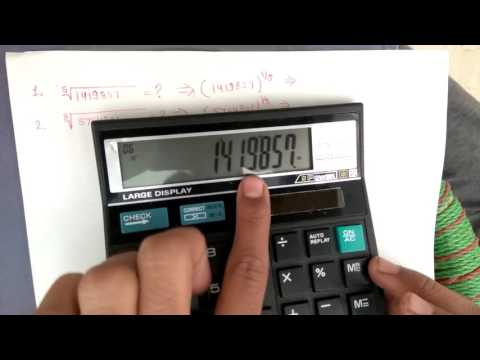 How To Solved Root Of Any Number On Simple Calculater  Hindi English