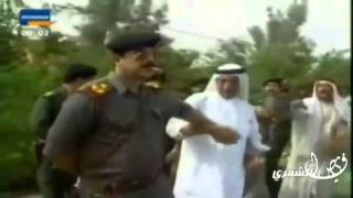 صدام حسين و فهد مقاطع نادره