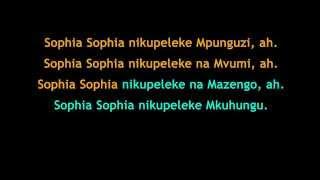 ben paul sophia (karaokee)