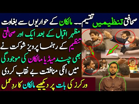 Siddique Jan Latest Talk Shows and Vlogs Videos