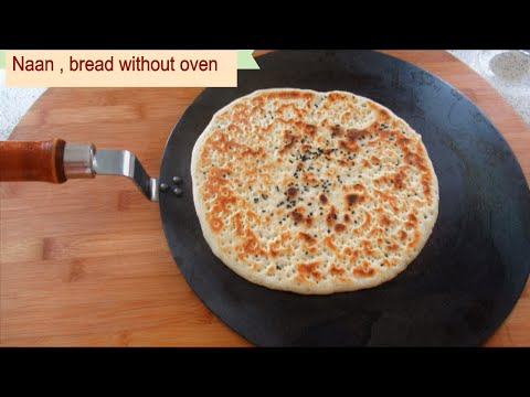 Afghani Naan Recipe With No Oven, Soft & Fluffy Naan Bread Without Oven( Tawa ,anaan )