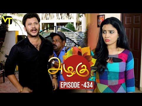Azhagu Tamil Serial latest Full Episode 434 Telecasted on 24 April 2019 in Sun TV. Azhagu Serial ft. Revathy, Thalaivasal Vijay, Shruthi Raj and Aishwarya in the lead roles. Azhagu serail Produced by Vision Time, Directed by Sundareshwarar, Dialogues by Jagan. Subscribe Here for All Vision Time Serials - http://bit.ly/SubscribeVT  Azhagu serial deals with the love between a husband (Thalaivasal Vijay) and wife (Revathi), even though they have been married for decades, and have successful and very strong individual personas.  Click here to watch:  Azhagu Full Episode 434 https://youtu.be/VJbwMYQ8ZRE  Azhagu Full Episode 433 https://youtu.be/bwFvlNvaTpY  Azhagu Full Episode 432 https://youtu.be/t4TY3Bab71g  Azhagu Full Episode 430 https://youtu.be/GP_3veMPnHA  Azhagu Full Episode 429 https://youtu.be/JdUGJK6N02E  Azhagu Full Episode 428 https://youtu.be/UOjS88CGydY  Azhagu Full Episode 427 https://youtu.be/KTcVkOJiGq4  Azhagu Full Episode 426 https://youtu.be/wreRzOSEjyw      For More Updates:- Like us on - https://www.facebook.com/visiontimeindia Subscribe - http://bit.ly/SubscribeVT