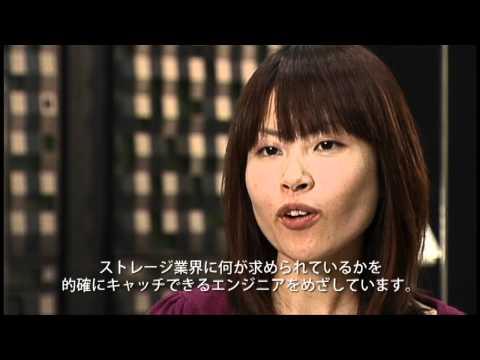 【 HITACHI 】リクルートビデオ