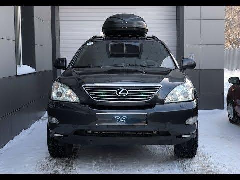 Lexus RX | Замена ксеноновых линз на HELLA