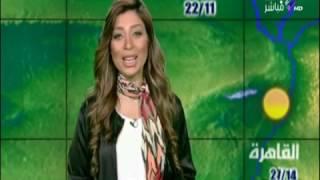 صباح البلد - الأرصاد تحذر من التغيرات الجوية المفاجأة في هذه المحافظات