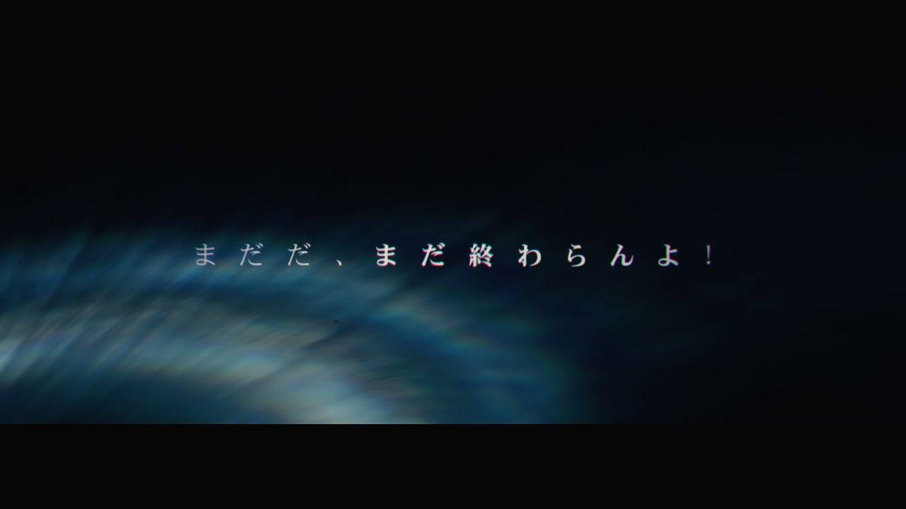 「まだだ、まだ終わらんよ!」 【GUNDAM×OWNDAYS】機動戦士ガンダムコラボ