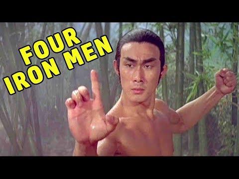 wu-tang-collection---four-iron-men