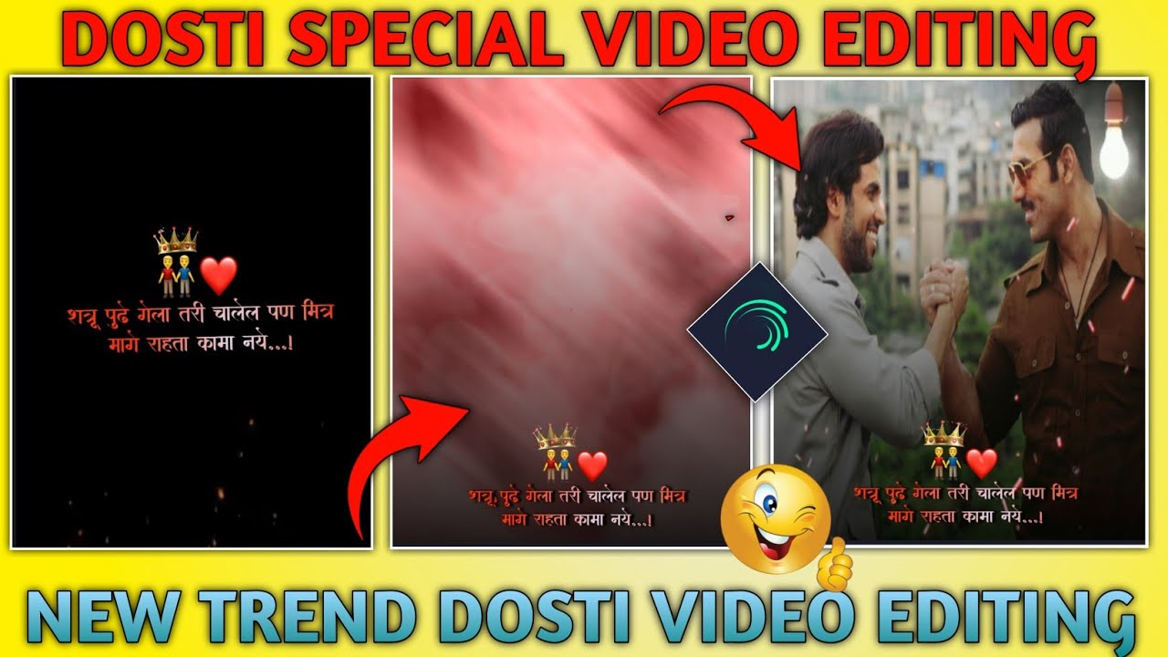 How to make Dosti special shake effect + flash colour changing video editing in alight motion.