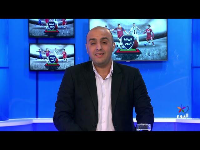 مناقشة كأس السوبر الإسباني وكأس آسيا للمنتخبات الأولمبية ونهائي كأس إقليم الجزيرة