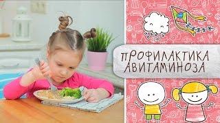 видео Аллергия на витамин Д у ребенка, у взрослых, причины, способы лечения, профилактика