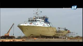 وطني .. الدمام - ميناء الملك عبدالعزيز