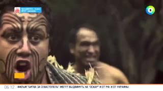 Регбисты превратили ритуальный танец маори в «Хакарену»