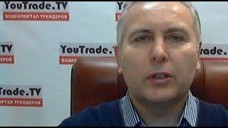 Игорь Суздальцев. Торговый план 22 декабря 2017 г.