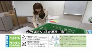 平塚市でのごみの分別や正しい出し方、マナーなどについて市内の小学校...