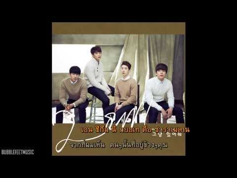 [Karaoke & Thai Sub] 2AM - Just Stay (그냥 있어줘) CR @TUCKYGIRLZ