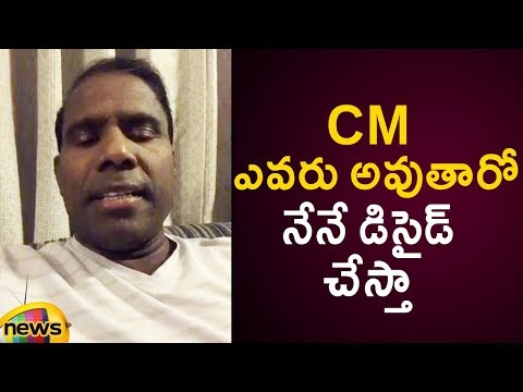 KA Paul To Decide The Next CM Of AP | KA Paul Latest Survey Report Over Exit Poll Results 2019