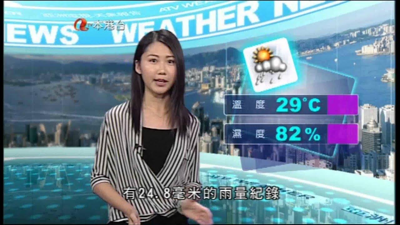 盧卓瑤 2015年7月26日 天氣報告 1850 - YouTube
