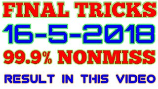 FINAL TRICK FOR 16-5-18 OF Thailand Lottery | 99.9% nonmiss tricks | winning numbers in this video