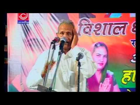 Biyha Shadi Ka Jikar || बयाह शादी का जीकर || पाले || Superhit Rangkat