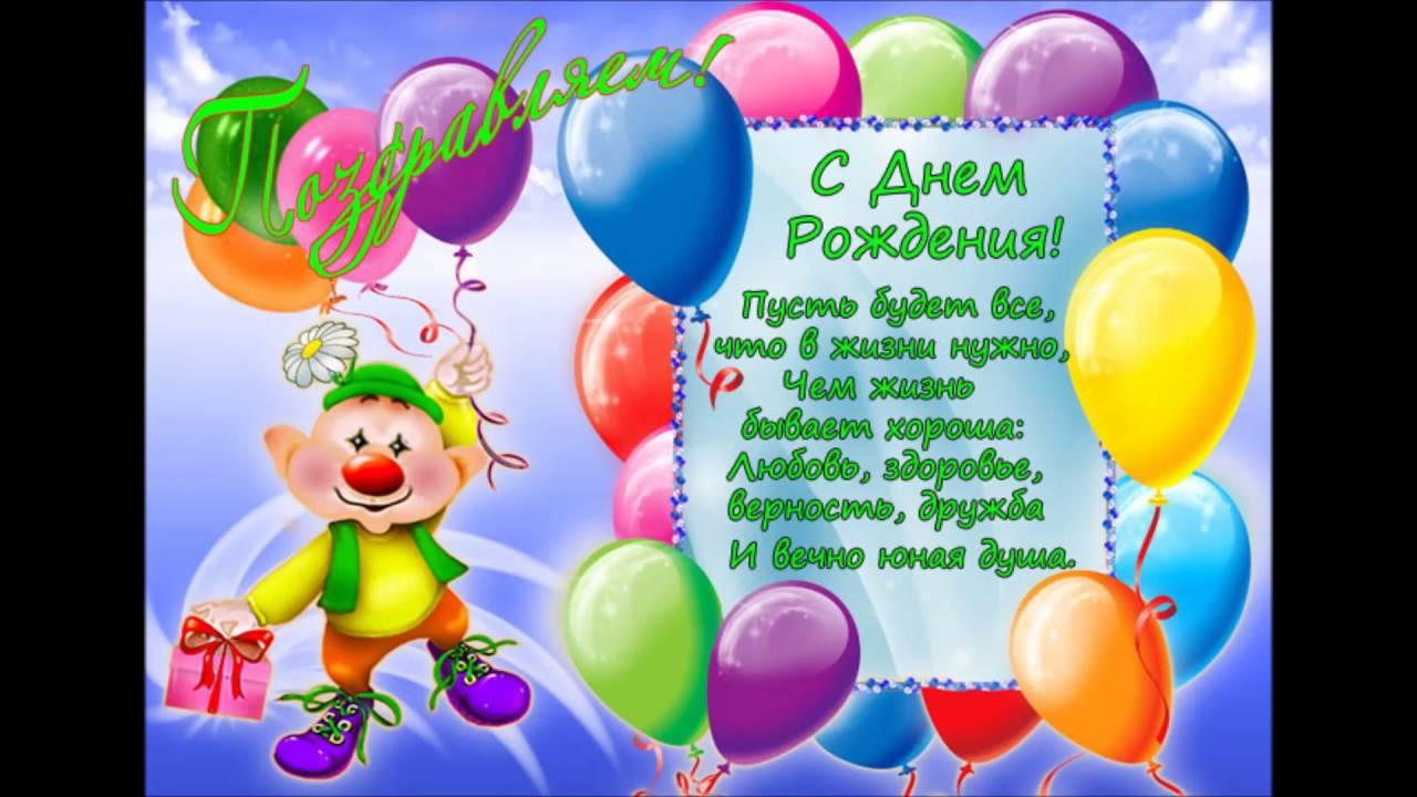 Днем рождения, открытка для артура с днем рождения