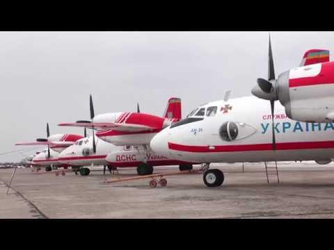 MNS GOV.UA: Урочистості з нагоди 20-ї річниці з дня створення Спеціального авіаційного загону ДСНС Україн