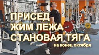 От третьего разряда до КМС видео 10