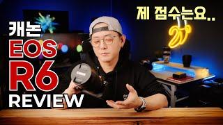캐논 EOS R6 리뷰 [푸우작가의 두달 실사용기]