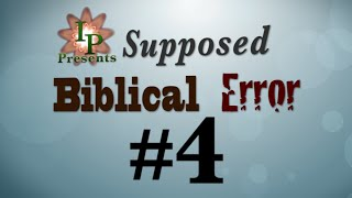 Supposed Biblical Error #4 (Gerasenes and Gadarenes?)