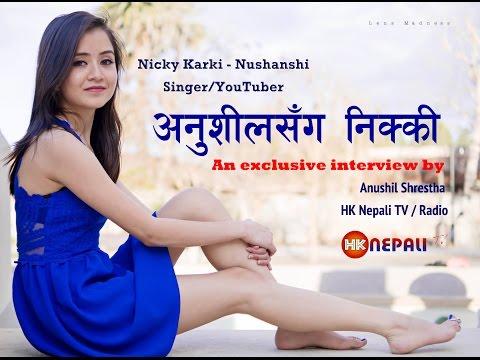 Nicky Karki's interview with Anushil Shrestha