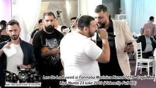 Leo De La Kuweit si Formatia Marinica Namol 2019 - Copii Mei Live Nunta 23 Iulie 2019 (Vid ...