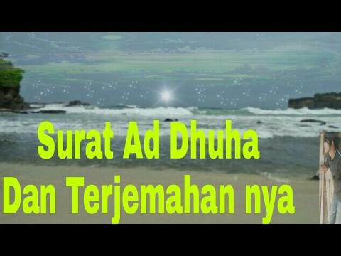 mp3 qur'an surat ad dhuha dan terjemahannya