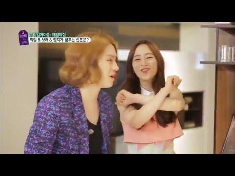 희철 보라 송중기 Heechul Bora SongJoongki A Style For You EP.9 Cut