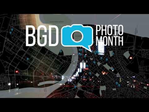 Belgrade Photo Month 2017  - promo video