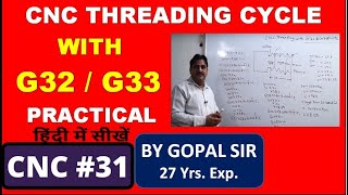 HOW TO MAKE CNC THREADING PROGRAMMING WITH G32 IN CNC PROGRAMMING | C18 |  in hindi by gopal sir