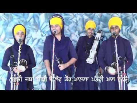 Sant Jarnail Singh Ji Khalsa Bhindranwale - Dhadi Jatha Video