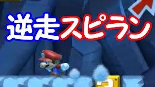 【チャンネル登録】よろしくお願いします⇒https://www.youtube.com/chan...