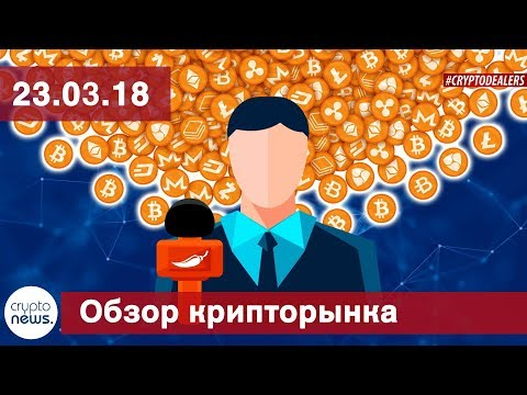 Брат Пабло Эскобара выпустил биткоин. Лауреат Нобеля создаст криптовалюту. DDoS атака на LN блокчейн