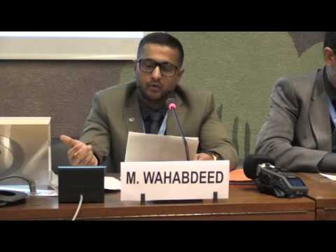 31st SESSION OF HUMAN RIGHTS COUNCIL GENEVA SIDE EVENT