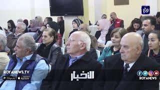 """مؤتمر لـ """"دروب القداسة والوئام"""" في الزرقاء - (16-3-2019)"""
