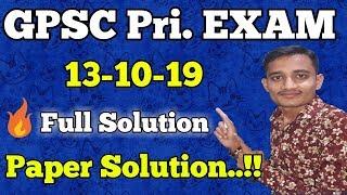 GPSC Full Paper Solution 13-10-19 | GPSC Preliminary Exam Solution 2019 | GPSC Full Paper Answer